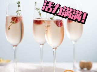来一杯活力少女鸡尾酒,开启你的浪漫春日时光!
