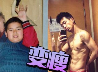 李现彭于晏胡一天大变身,胖子都是潜力股啊!