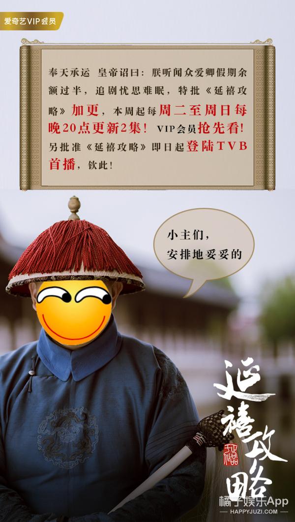 tfbotys五周年合体晒自拍 陈立农最新杂志内页曝光