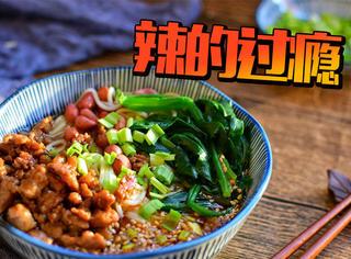 连王俊凯都是它的铁粉!重庆美食的经典NO.1