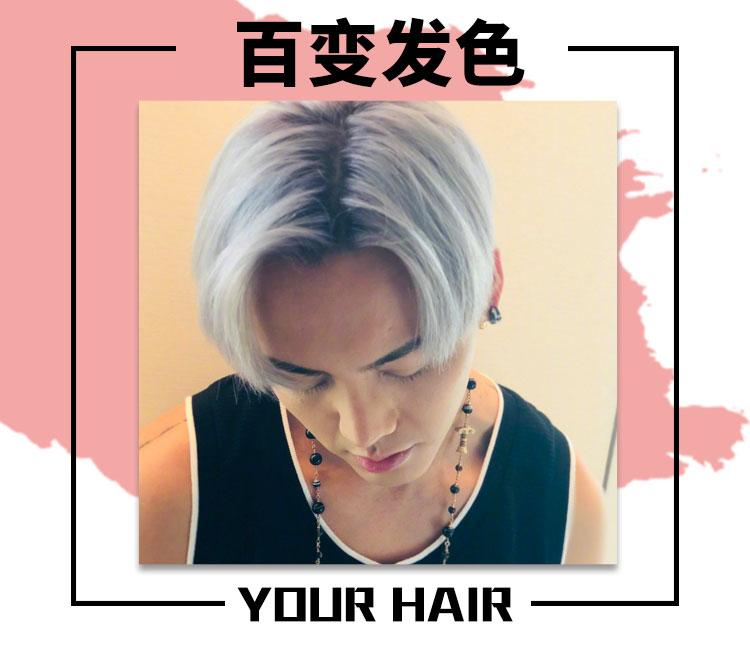 陈伟霆真是一个发色多变的男子