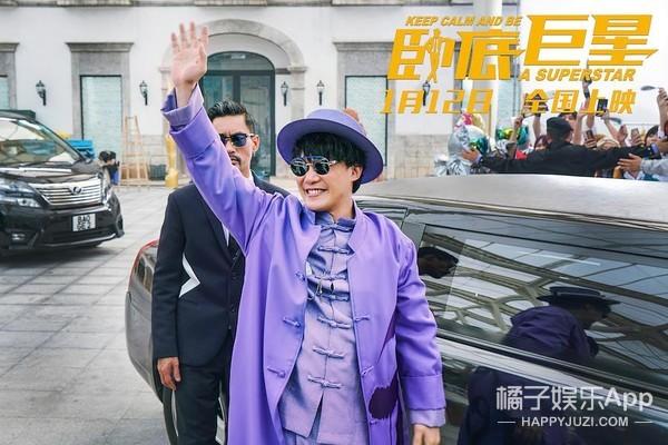豹家班、打醉拳,《卧底巨星》陈奕迅的角色太像成龙了吧!