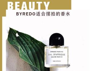 Byredo大概是最适合摆拍的香水了吧!