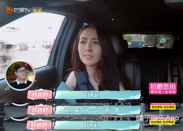 網友:他們會不會拍著拍著就離婚了