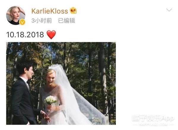 超模KK恋爱6年嫁入豪门,维密天使个个事业婚姻开挂