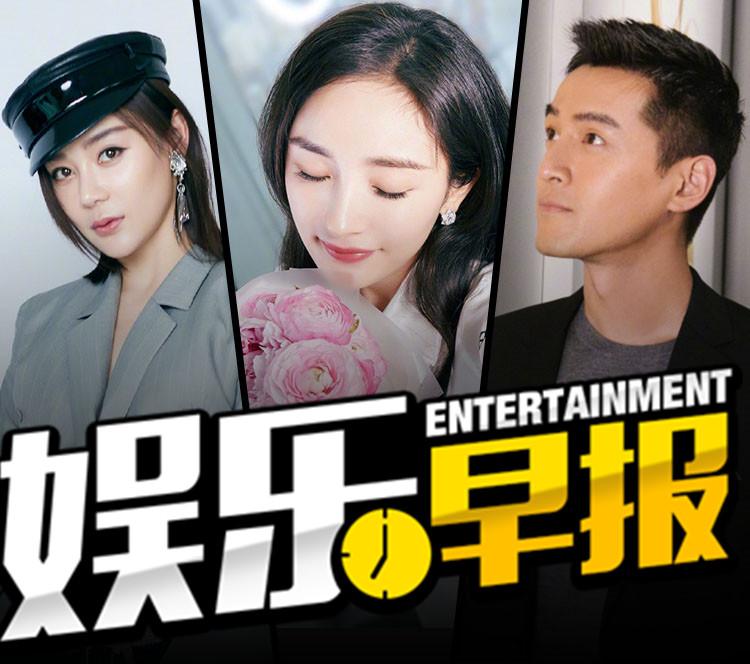 胡歌杨幂被曝合作新戏 袁姗姗疑似否认与赵英俊恋情