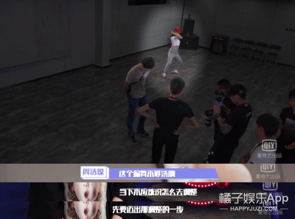到底是什么节目让蔡徐坤瞬间换装、周洁琼秒变严肃?