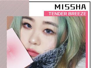 平价彩妆missha的春季新品眼影盘,你能忍住不剁手吗?