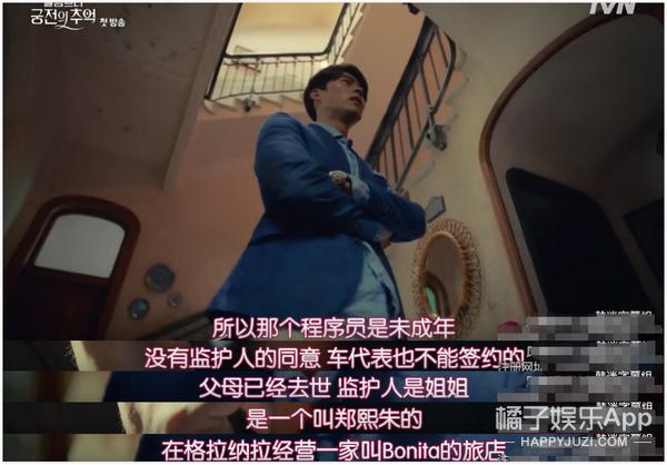 新剧碾压宋慧乔却突然被嘲演技差?