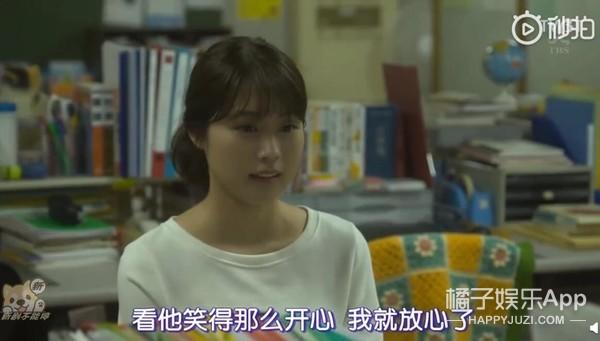 初三美少年爱上清纯女老师,日剧真的什么都敢拍啊...