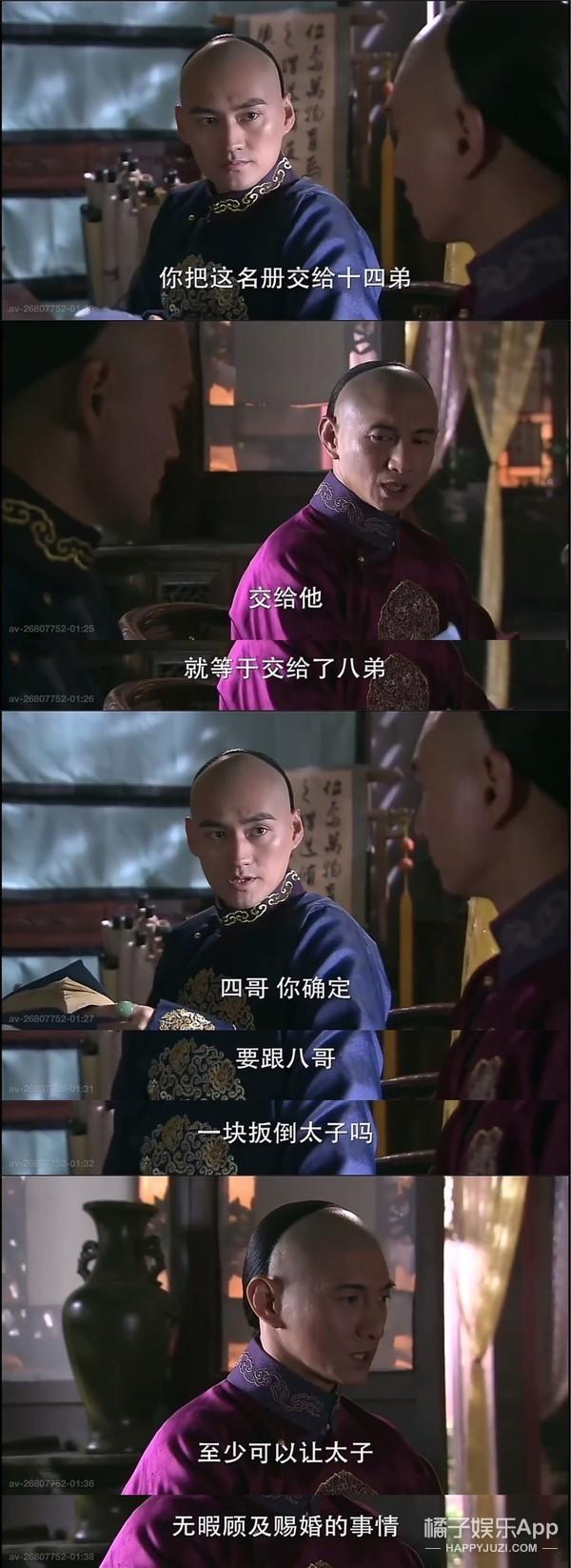 7个人喜欢杉菜、9个人喜欢东哥,电视剧谁的女主光环最亮?