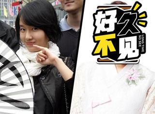 还记得韩流鼻祖李贞贤吗?她现在变成电影咖了!