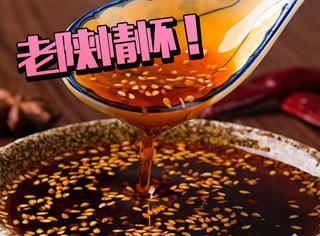 一碗油泼辣子,咋能被陕西人玩出那么多花样!