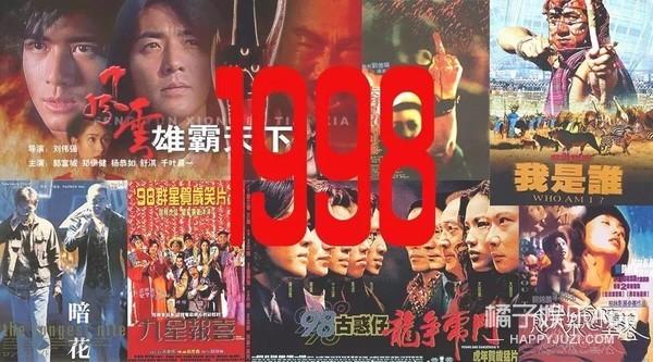 除了王菲那英的《相约98》,20年前的娱乐圈还有什么?