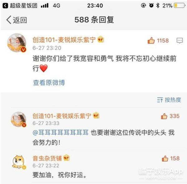 出道才48天就走了3个人,说好的中国最强女团呢?
