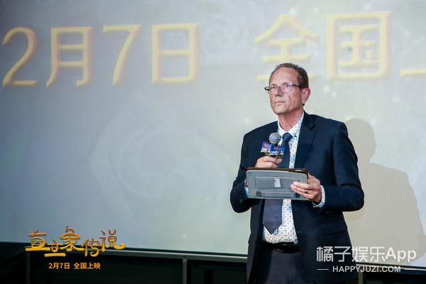 """《直立象傳說》首映禮 神奇動物""""桃栗象""""成鼠年新寵"""