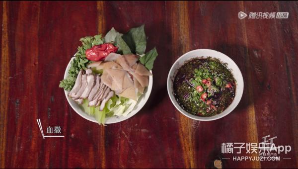 食物链顶端是广东人?明明是云南人