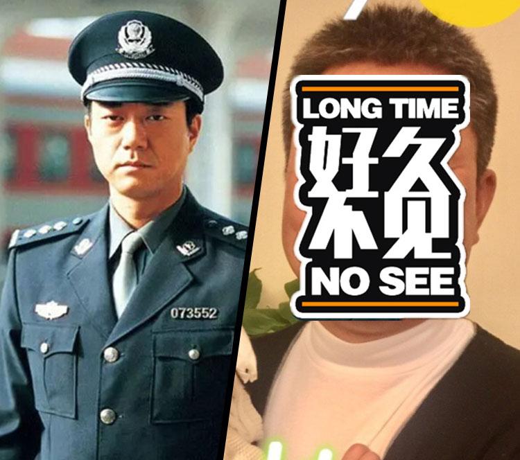 还记得《重案六组》里的江汉吗?他现在长这样啦!