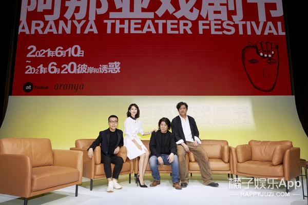 孟京輝章子怡陳明昊領銜 超強陣容加盟阿那亞戲劇節