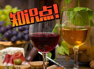 喝葡萄酒的正确打开方式是吐出来?这种情况你就该吐酒!