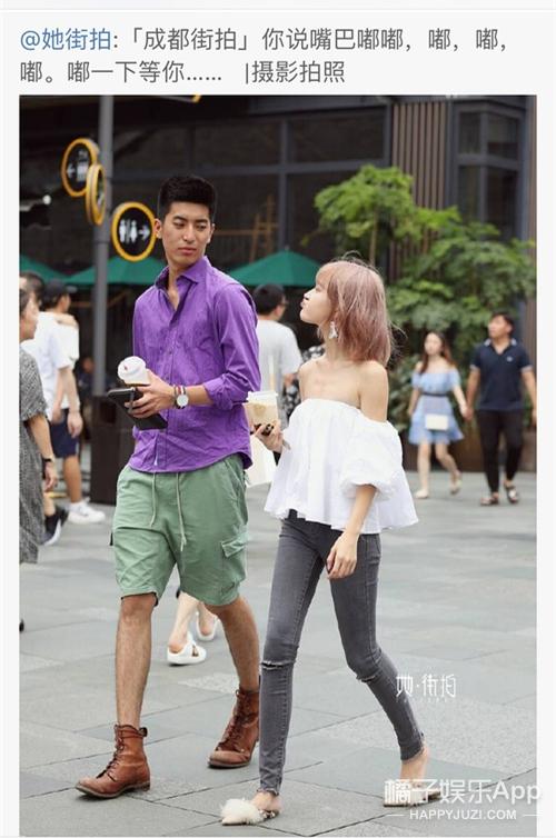 帅哥美女扎堆,还有翻车现场,街拍照的信息量好大!