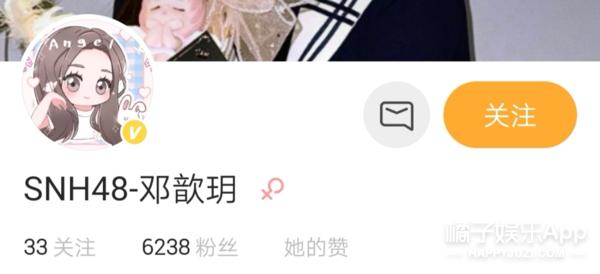 她就是鞠婧祎2.0?