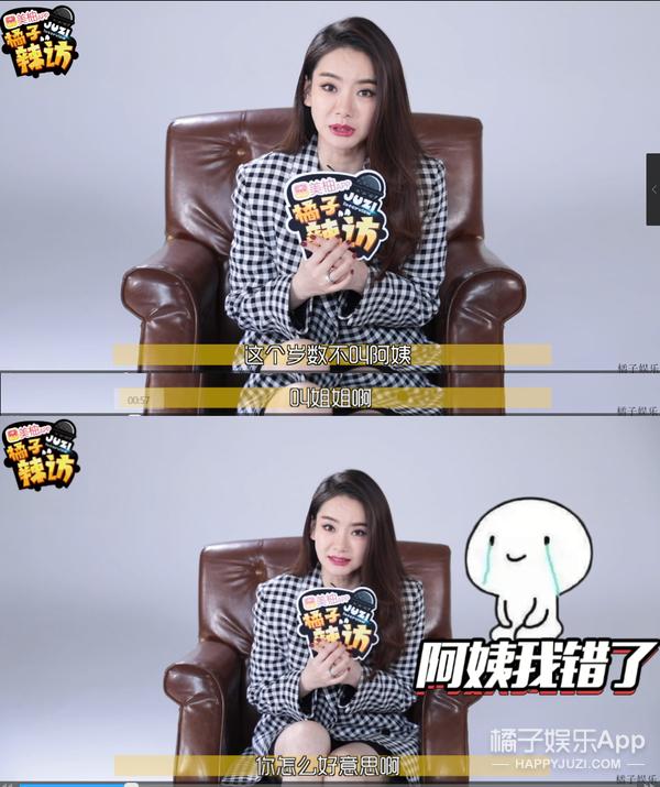 """想和杨幂演同性题材作品,说自己""""形婚"""",戚薇太敢说了!"""