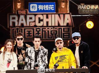 """新说唱开""""表彰大会"""" 吴亦凡寻找最佳""""punchline"""