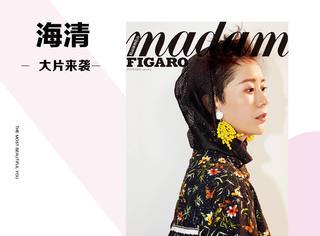 海清时尚大片来袭,妆发貌似很炫酷?