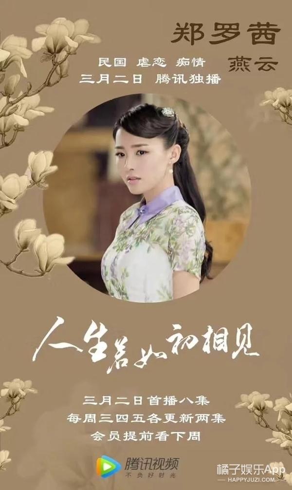 還記得《夏家三千金》里的孫曉菁嗎?她現在長這樣啦!