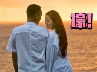 中國最壕地產總裁戀愛了?女友是《左耳》書模,卻被曝疑整容