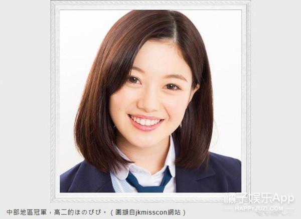 日本最可爱女高中生前八强出炉,你最喜欢哪一个?