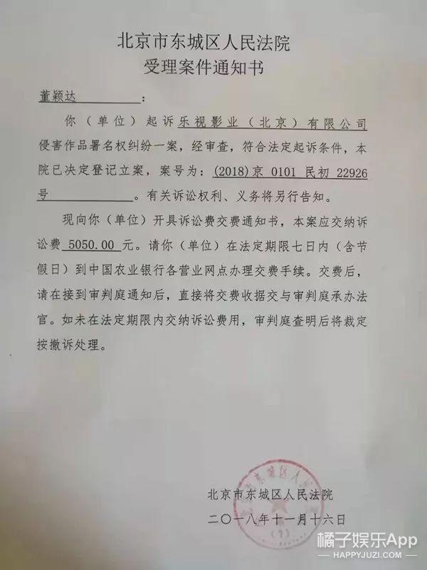 晚报 邱泽回应被于正撕  《如懿传》发布会取消