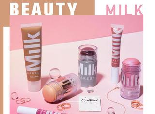 像文具、像牙膏、像调料瓶,反正就是不像彩妆品!