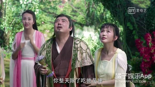 连杨紫都被嘲假吃了?