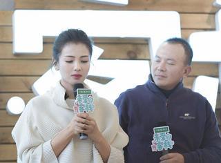 """我們親自去了""""親愛的客?!?,終于知道劉濤為它落淚的原因了"""