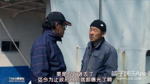 朴振英信教激怒所有韩国人,原因就在这部纪录片里