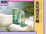 【免費試用】佰草集太極·賦活微精華源生液中樣試用