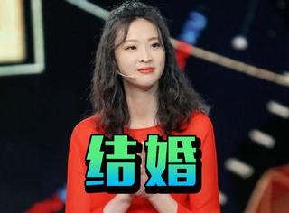 惠若琪被曝大婚在即,男友博学有才超体贴!