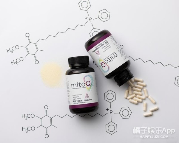 【免费试用】MitoQ经典胶囊(抗氧化胶囊)正装试用