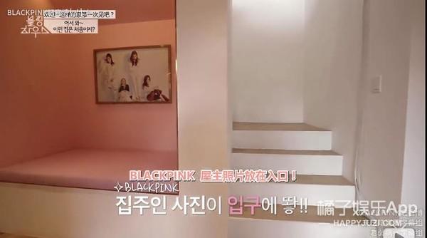 YG为拍综艺给女团盖了栋别墅,韩综里的每套房子我都很想住