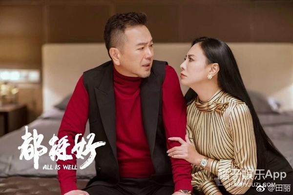 蔡徐坤回应潘长江被骂  97版《天龙八部》重聚引回忆杀