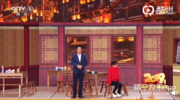 谢娜鞠婧祎合作方言小品 腾格尔唱《卡路里》