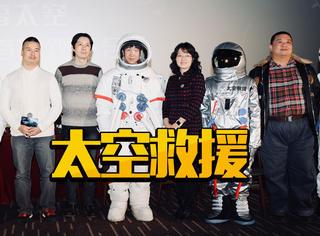 这部5000万打造的俄罗斯太空灾难电影,不输好莱坞大片!