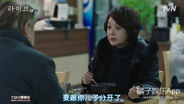 9.2高分韩剧!李光洙终于不搞笑,却把我看哭了
