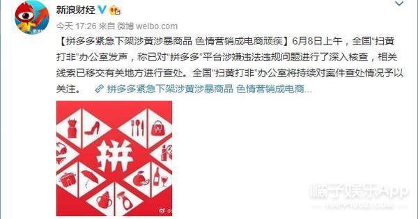 易烊千玺被曝高考趣事 刘德华否认朱丽倩怀孕