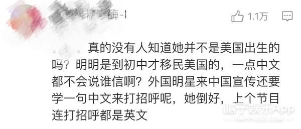 她的中文有李小鹏说的那么差吗?