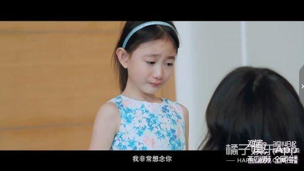 她因为不说中文被骂,冤吗?