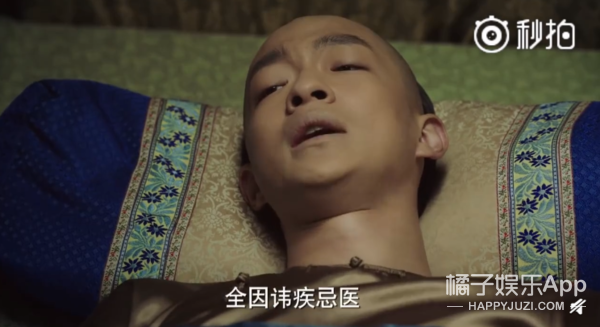 全球最帅男子top10公布 陈立农遭工作人员言语抨击