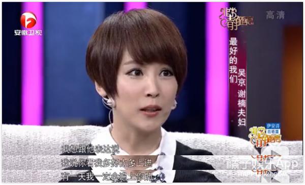 """吴京&谢楠:""""你倾家荡产又怎样,我养你啊"""""""
